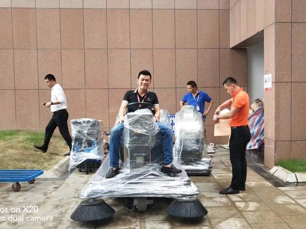迈瑞生物医疗公司采向美高采购洗地机扫地车等设备