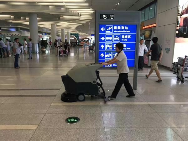 杭州萧山国际机场:始终都在使用MICO美高手推式洗地机