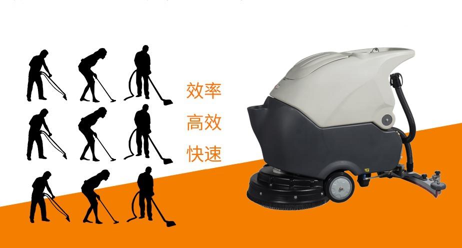 M2602手推式洗地机