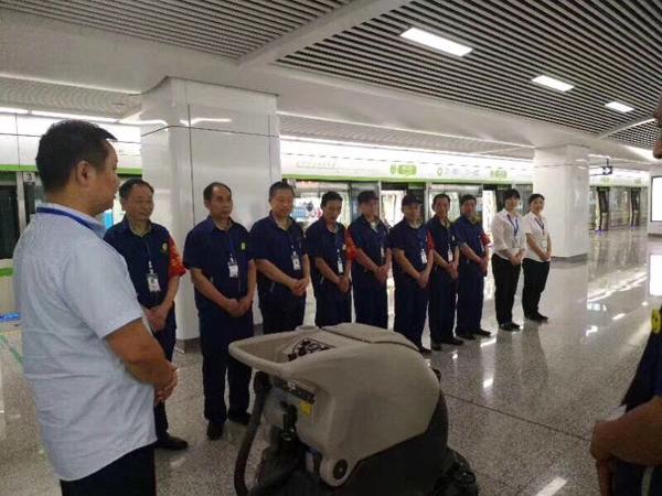 美高手推式洗地机正式进驻杭州地铁啦