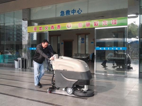 圣心医院使用美高全自动洗地机